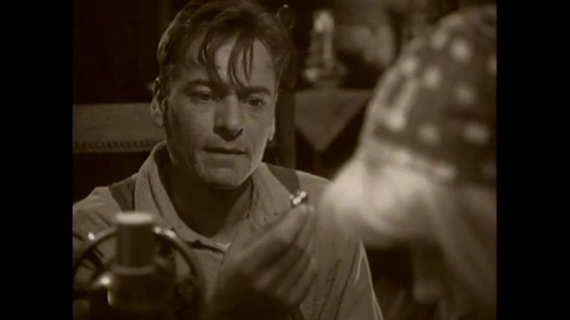 Мундштук мистера МакАллистера (1994) Mr. McAllisters Cigarette Holder
