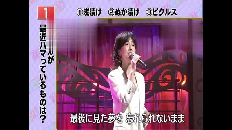 [Live] Shimatani Hitomi - Golden Lady (Hilson! / 2018.9.3)