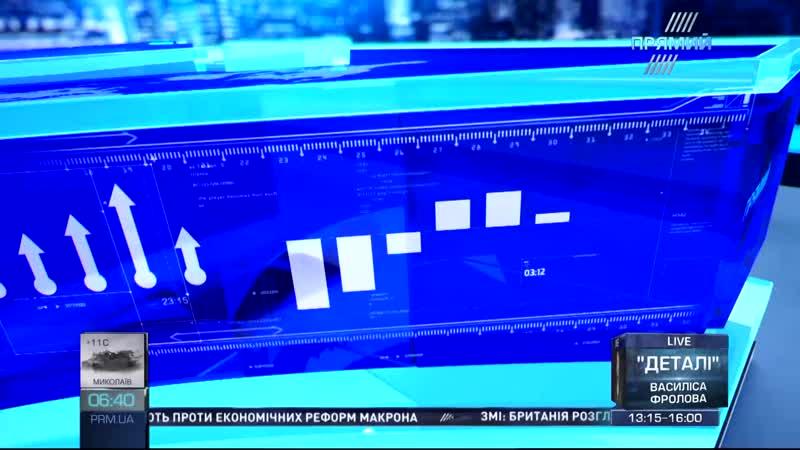 Кисельов Авторське 2018 04 09 Олександр Данилюк Міністр фінансів