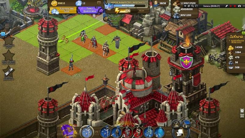 Рыцари:битва героев- Бунт мертвецов после турнира