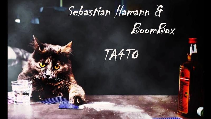 Sebastian Hamann BoomBox - Ta4To (DrumBass)