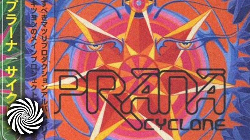 Prana Moeretsu Indigo and Baraka mix