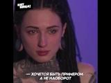 Саша Петрова. Пацанки 3. Премьера. Четверг 19:00