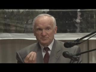 Как бороться с унынием - Осипов Алексей Ильич
