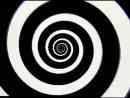 Гипнотическая спираль