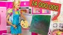 КАРТИНУ БАРБИ ПРОДАЛИ ЗА МИЛЛИОНЫ / играем в куклы с Бетти