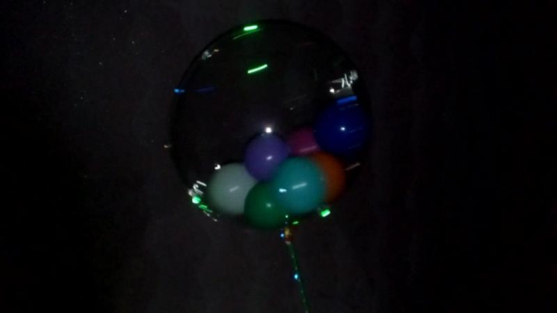Шары в светодиодном шаре - оригинальный подарок на любое торжество товарыдляпраздникавладимирская