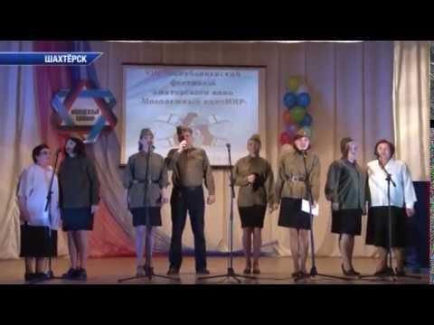 В Снежном завершился Республиканский фестиваль аматорского кино «Молодежный киномир»