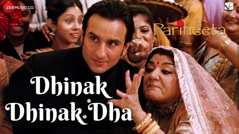 Dhinak Dhinak Dha Parineeta Saif Ali Khan Dia Mirza Rita Ganguly