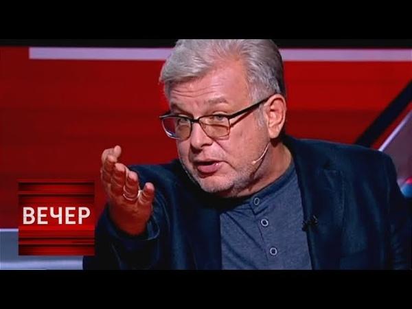 Куликов о политике 90-х: Клинтон держал Ельцина за шею! Вечер с Владимиром Соловьевым от 03.09.18