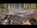 МЧС предупреждает Высокая пожарная опасность