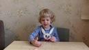 Пальчиковые игры. Развивающие занятия для детей 2 - 3 лет.