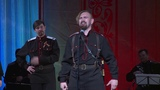 Государственный ансамбль казачьей песни Криница г Краснодар Вроде ничего