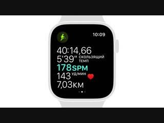 Apple watch — как начать тренировку