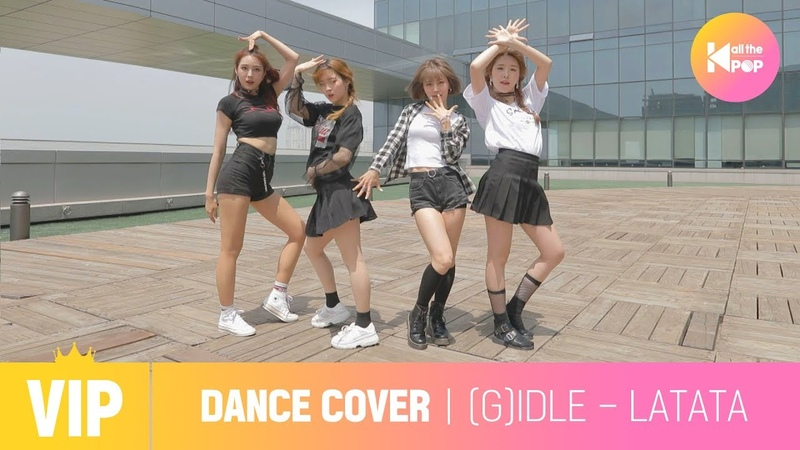 [Only VIP] (G)IDLE - LATATA DANCE COVER