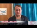 Эдуард Логинов