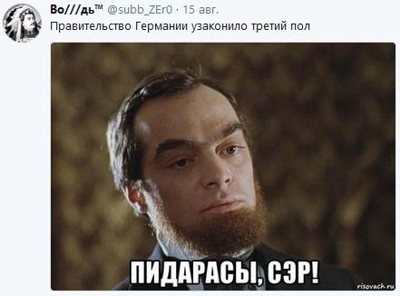 https://pp.userapi.com/c845124/v845124914/c939e/NSG2v3tgBIU.jpg