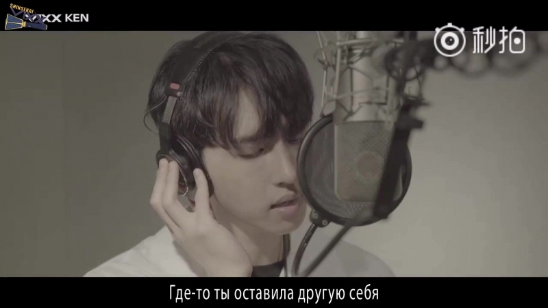 [RUS SUB] Ken - 後來的我們 (Here After Us) Cover Mayday