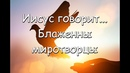 Ирина Вовченко фото #22