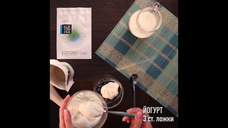 Рецепты KLETONIKA » Freewka.com - Смотреть онлайн в хорощем качестве