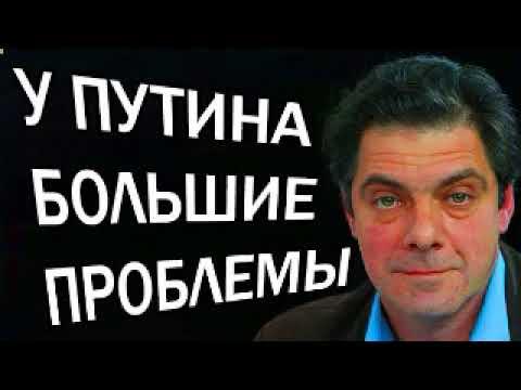 Кирилл Рогов - ДEЛA У ПУTИHA OЧEHЬ ПЛOXИ...