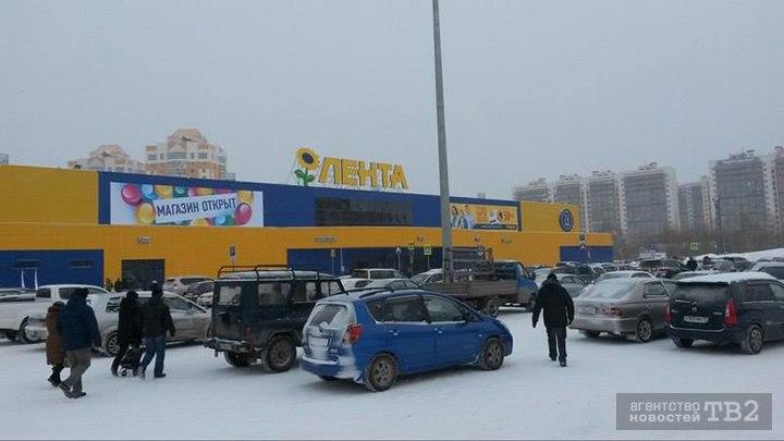 «Лента» выкупила у «Холидей Классик» права аренды на пять супермаркетов