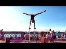 г Самара набережная гимнастка 2