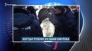 Протест чеченцев, ингуши против Евкурова и саботаж суда над силовиками