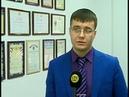 Изменения в ФЗ Об оперативно розыскной деятельности Комментарий адвоката Спиридонова М В