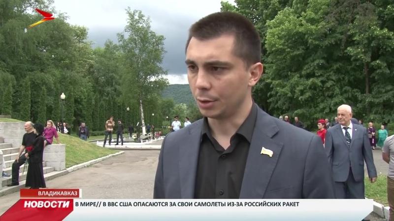Олега Мамиева похоронили на Аллее Героев во Владикавказе