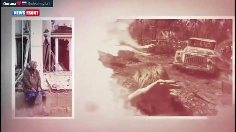 Помни Донбасс! Памяти погибших добровольцев и ополченцев при защите Донбасса