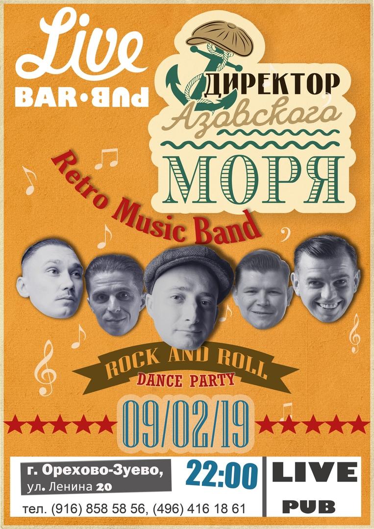 09.02 Директор Азовского Моря в Live Bar