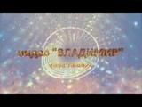 Desert Catharsis - Мелодия (Абстракции)