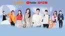 【ENG SUB 】Когда мы были молоды When We Were Young EP 09(主演:張雪迎、曾舜晞、王博文、趙珞然、呂