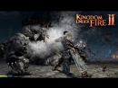 28 ур Kingdom Under Fire 2 Online Warrior Кингдум андер фаер 2 Воитель