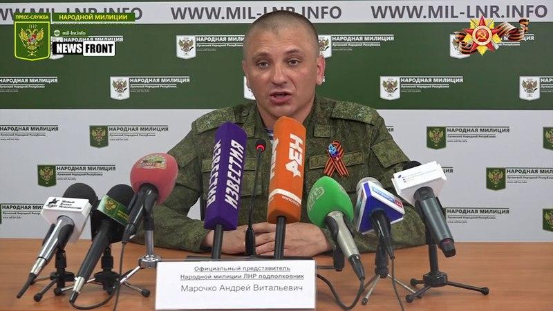 НМ ЛНР Украинское командование наращивает группировку ВСУ у линии соприкосновения