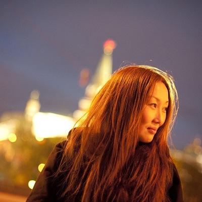 Алёна Юй