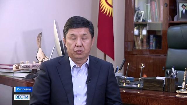 Новости на Россия 24 • Киргизия готовится к президентским выборам