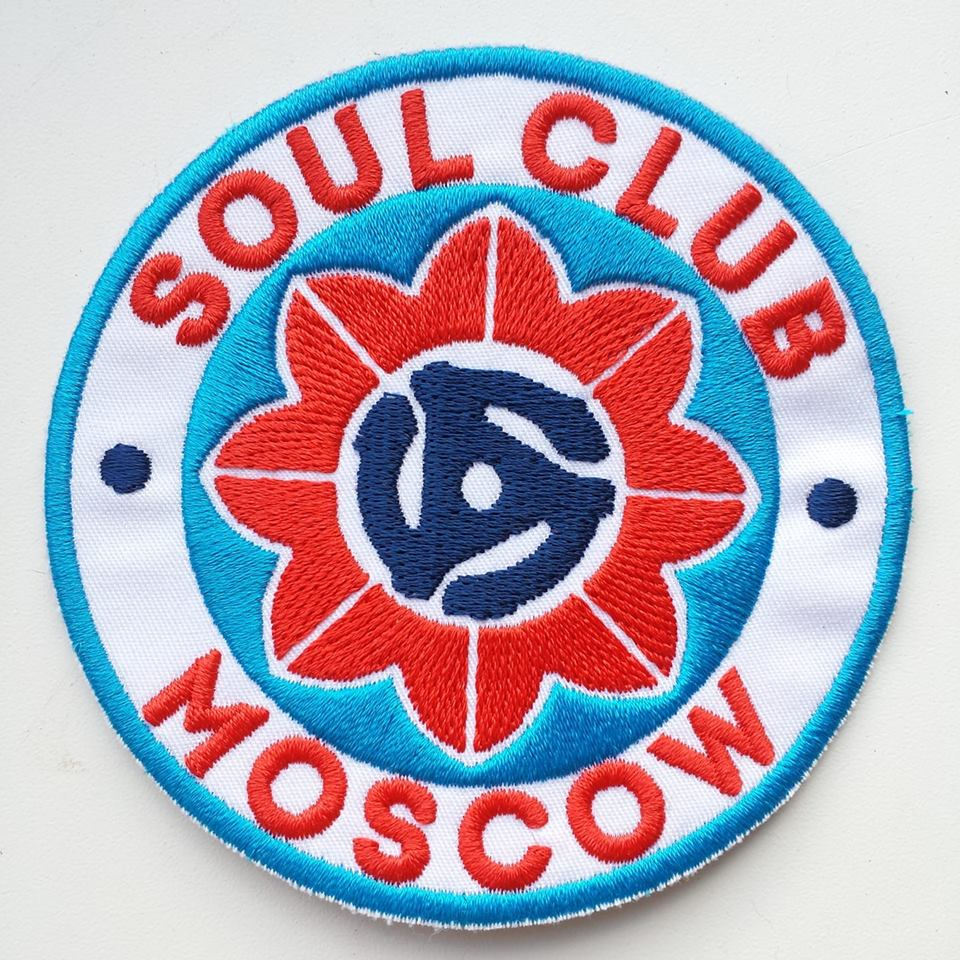 04.01 Northern Soul Happening 2019 в баре Дюны!