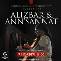 ALIZBAR and ANN'SANNAT, 09.11.18, Москва