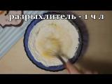 Пирог с Капустой и Зеленым луком (1)