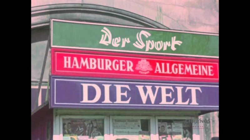 Гамбург после войны. 1948г.