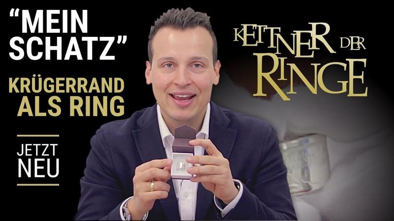 Krügerrand als Ring 🔱 1 Unze Silber Münzring für die Ewigkeit