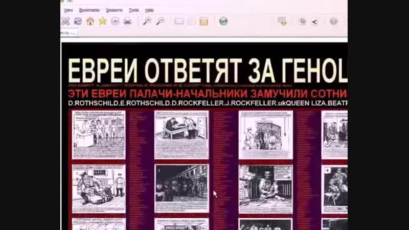 А.Шляхов_ Что вытворяли евреи в концлагерях СССР (с 4,45мин)