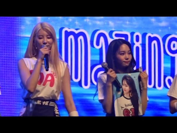 [Fancam/직캠] 다이아(DIA) 팬콘 - 엔딩멘트 (2018.08.19 블루스퀘어 아이마켓홀)