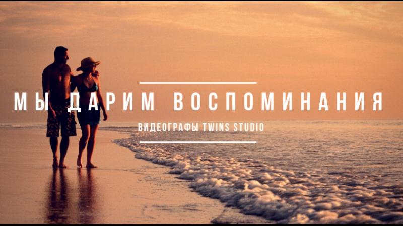Акция! Скидка 20000 рублей на фото и видео в ноябре и декабре