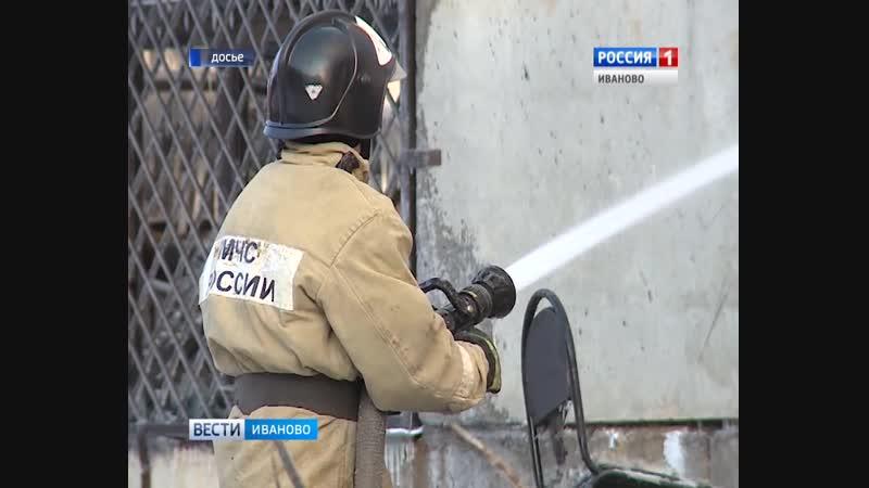 В регионе увеличат количество пожарных частей и штат управления чрезвычайного ведомства