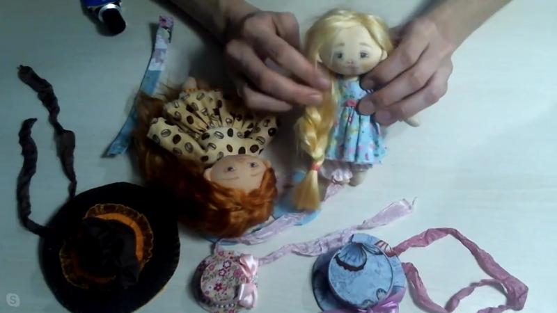Элегантная шляпка - заколка для куклы, Школа авторской куклы Мальвина, Наталья Черникова