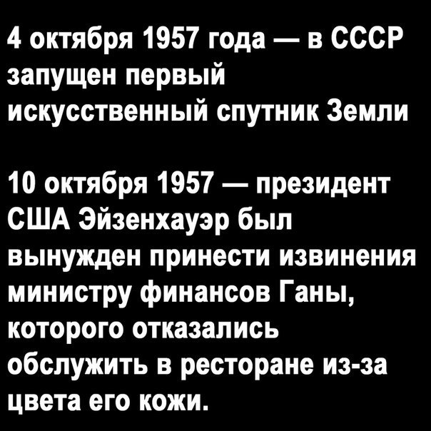 https://pp.userapi.com/c845124/v845124968/129aed/JOAVKuBY7SM.jpg