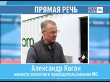 ТНТ-Поиск Прямая речь Александра Когана
